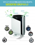 范罗士 Fellowes AeraMax™ DX 300空气净化器